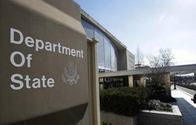 Terrorism declined significantly in Pakistan: US State department report