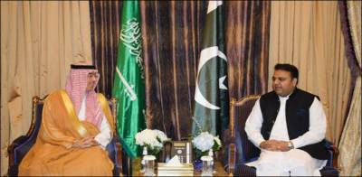 Yet another goodwill gesture for Pakistan from Saudi Arabia