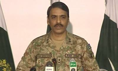 DG ISPR warns India not to perceive Pakistan's desire for peace as its weakness