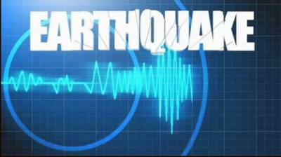 Earthquake of 4.1 magnitude jolted Lahore, its adjoining areas