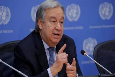 Guterres reaffirms world body's commitment to ending global conflicts