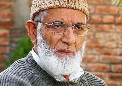 Kashmir has become dreadful battle ground: Gilani