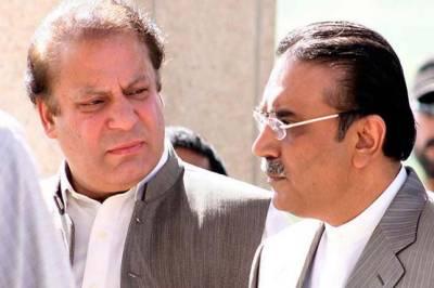 Nawaz Sharif sends an important message to Asif Zardari, makes an offer