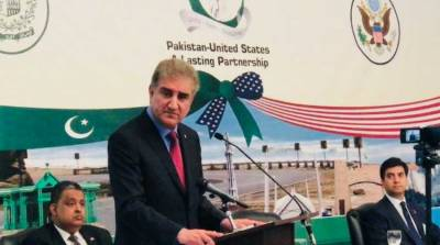 Pakistan Foreign Minister addresses overseas Pakistani community in Washington