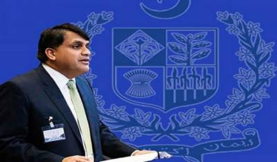 Pakistan will quest for peace and development : Foreign Office Spokesman