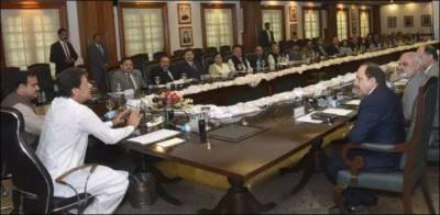 PM Imran Khan in Lahore on an important visit