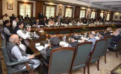 PM Imran Khan issues important instructions to Punjab Ministers
