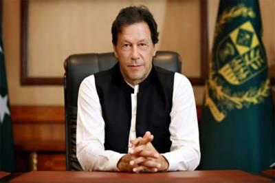 PM Imran Khan orders formation of JIT