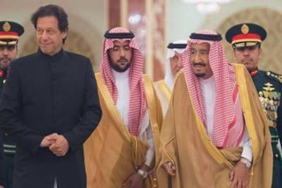 PM Imran Khan sends special message to Saudi King Salman