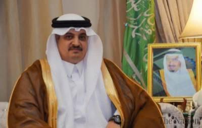 Saudi Ambassador responds over PM Imran Khan visit to Kingdom
