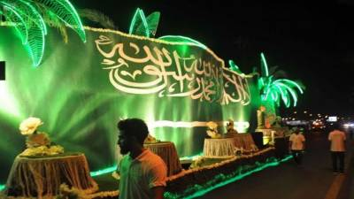 Saudi National Day being celebrated today