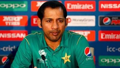 What Skipper Sarfraz Ahmed said about Afghanistan Cricket team?