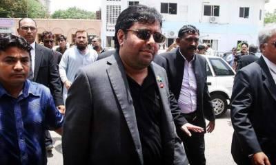 Axact CEO Shoaib Sheikh arrested by FIA