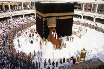 Super Ghusal E Kaaba Ceremony Held In Masjid Al Haram Evergreenethics Interior Chair Design Evergreenethicsorg