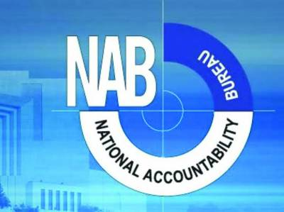 NAB files reference against Instaphone for not paying license renewal fee