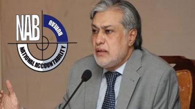 AC resumes hearing of Supplementary reference against Dar