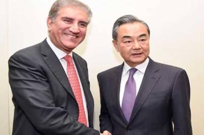 China to foil conspiracies against Pak China ties, CPEC: Top diplomat