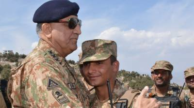 COAS General Bajwa makes a pledge to the nation