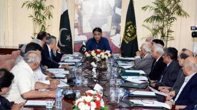 ECC directs to ensure 100% collection of electricity bills