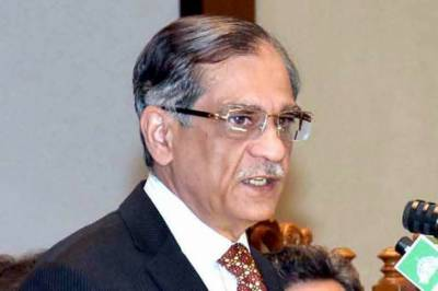 Missing persons case in Pakistan: CJP Justice Saqib Nisar takes important step