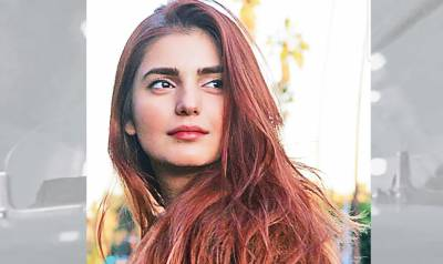 Momina Mustehsan gets yet another international recognition at UN