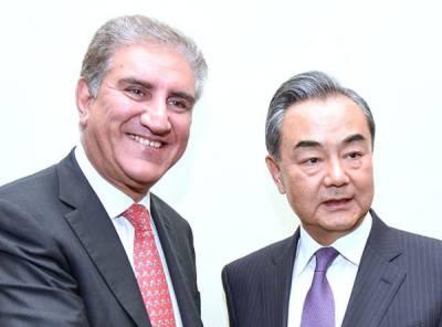 Pakistan China decide to take strategic partnership to new heights