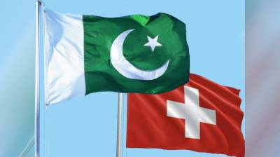 Pakistan Switzerland inch closer