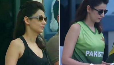 Pictures of mysterious Pakistani female fan goes viral on social media
