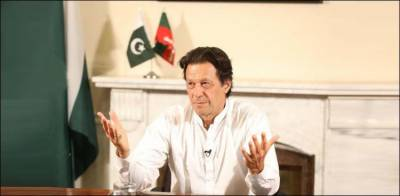 PM Imran Khan to deliver an important message to the nation today: Sources