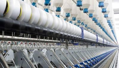 China to bridge trade gap with more buying from Pakistan: A.Razaq Dawood