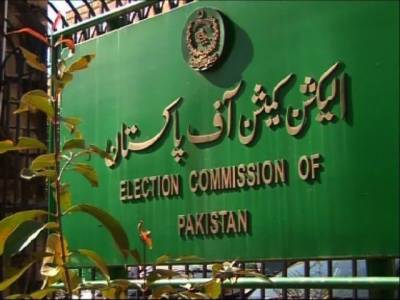 ECP issues list of NA candidates contesting by-elections