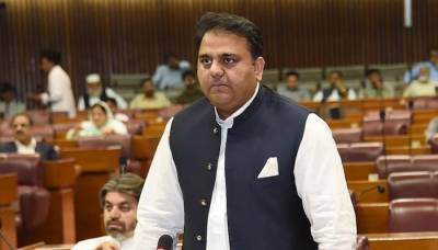 Fawad Chaudhry apologises to the opposition over derogatory remarks