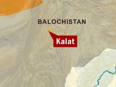 Four terrorists killed in security forces operation in Kalat