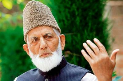 Gilani concerned over use of chemical substance by troops