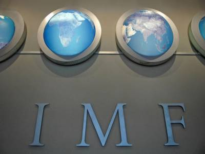 IMF delegation arrived in Pakistan for crucial talks