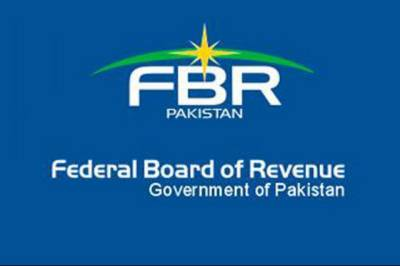 Income Tax return filing: Last date notified by FBR