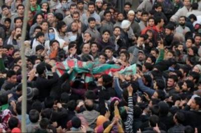 Indian Forces martyr 4 more Kashmiri youth in act of state terrorism