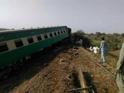 Jamshoro: 8 bogies of Khushhal Khan Khattak Express derailed