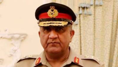 Pakistan Army Chief shares his vision of peaceful Pakistan