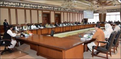 PM Imran Khan chairs federal cabinet meeting with 13 points agenda