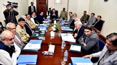 PM Imran Khan to formally launch