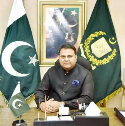 PPP destroyed national institutions by inducting cronies: Fawad