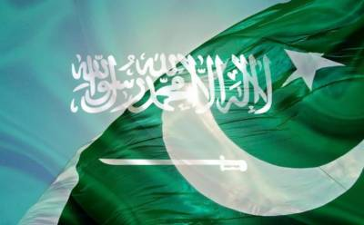 Saudi Arabia gives grant to Pakistan to boost economy