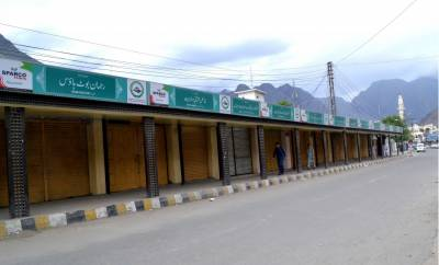 Shutter down strike observed at Chitral Bazar by trade union