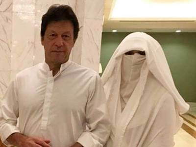 First lady Bushra Bibi rejects disgusting claims made by prominent