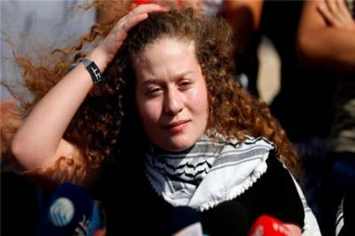 Ahed Tamimi, Palestinian resistance movement icon honoured