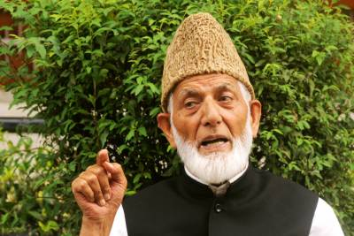 APHC chairman condemns fresh crackdown on Hurriyat leaders