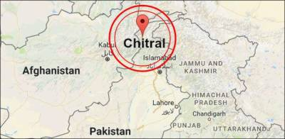 Bomb blast reported in a school in Chitral