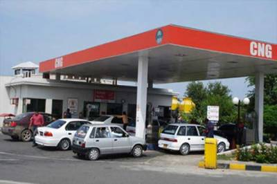 CNG prices to be raised in Pakistan: Sources
