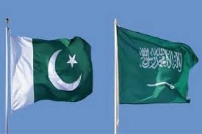 High level Saudi delegations arrives in Pakistan today, mega deals expected